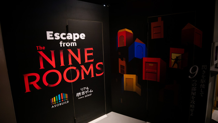 ESCAPE from The NINE ROOMSのイメージ