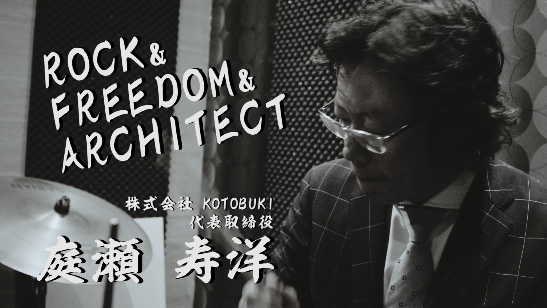 ROCK & FREEDOM & ARCHITECT